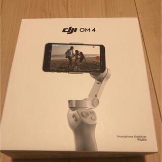 オズモーシス(OSMOSIS)のDJI OM4 dji osmo mobile4(自撮り棒)