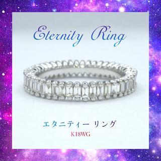 テーパー ダイヤモンド  フルエタニティー  K18WG  リング  指輪(リング(指輪))