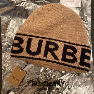 バーバリー(BURBERRY)のバーバリー  ロゴインターシャ カシミアビーニー ベージュ(ニット帽/ビーニー)