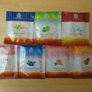 紅茶ティーバッグ 全7種類 8個セット ティーパック ホワイトノーブル(茶)