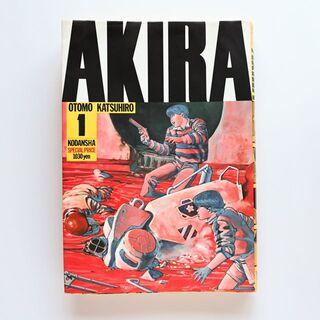 AKIRA 全巻セット(全巻セット)