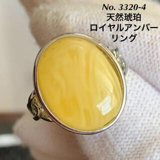 No. 3320-4 天然琥珀 ロイヤルアンバー 11号 リング(リング(指輪))