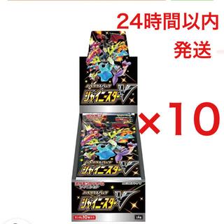 ポケモン(ポケモン)のポケモンカード ハイクラスパック シャイニースターV 10BOX(Box/デッキ/パック)