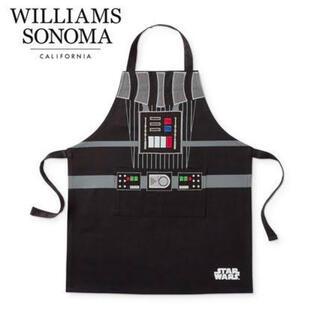ウィリアムズソノマ(Williams-Sonoma)のWilliams Sonoma Starwars ダースベイダー キッズエプロン(キャラクターグッズ)