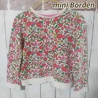 ボーデン(Boden)のmini Boden(ミニボーデン)トレーナー 3~4y(Tシャツ/カットソー)