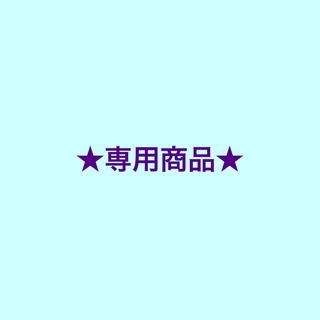 トチギレザー(栃木レザー)の【栃木レザー】キャメル2個セット★Mサイズ7cm★シンプルなコードクリップ細め(雑貨)