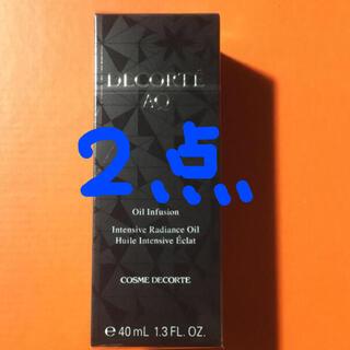 コスメデコルテ(COSME DECORTE)の新品★2点 コスメデコルテ AQ オイル インフュージョン 40ml(美容液)