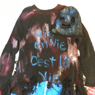 ヴィヴィアンウエストウッド(Vivienne Westwood)の確認用 GETEMONTS コラプスト・ペイント・ニット 「vie」 (ニット/セーター)