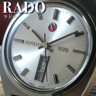 ラドー(RADO)の【ケンケン様専用】★ALL純正★ラドー/RADO/管理番号WW1185(腕時計(アナログ))