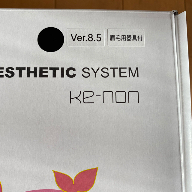Kaenon(ケーノン)のケノン カートリッジ エクストラ コスメ/美容のボディケア(脱毛/除毛剤)の商品写真