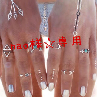 nao様♥︎専用ページ(リング(指輪))