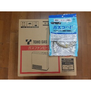 トウホウ(東邦)の新品■ガスファンヒーター■RC-41FHE■ガスコード付(ファンヒーター)