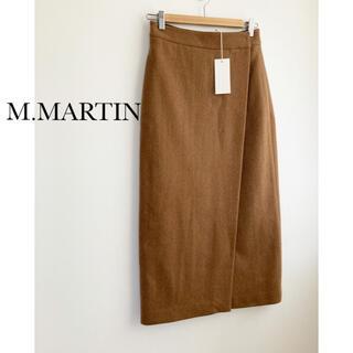 マルティニークルコント(martinique Le Conte)のタグ付き未使用品★M.MARTIN マルティニーク★ウールラップスカート (ひざ丈スカート)