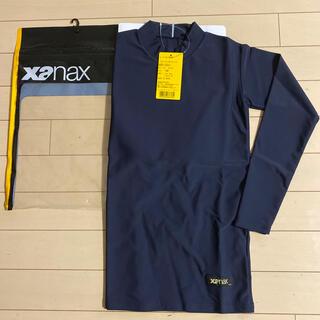 ザナックス(Xanax)の野球 アンダーシャツ 150cm  長袖(ウェア)