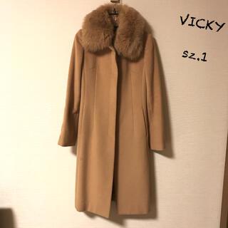 ビッキー(VICKY)のVICKY/ビッキー   ロングコート   サイズ1(ロングコート)