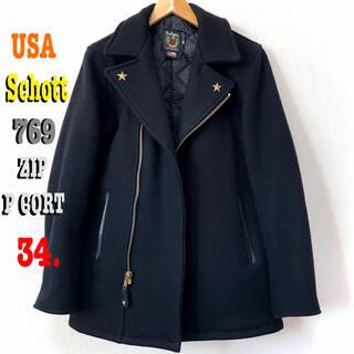 ショット(schott)の新品同様 ☆ Schott メルトン ジップ Pコート 769モデル 黒 34(ピーコート)