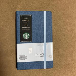 スターバックスコーヒー(Starbucks Coffee)のスターバックス手帳2021 新品未使用(カレンダー/スケジュール)