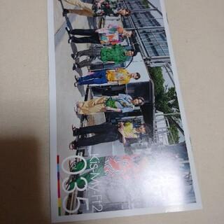 キスマイフットツー(Kis-My-Ft2)のキスマイ 035 会報誌 ファンクラブ Kis-My-Ft2(アイドルグッズ)