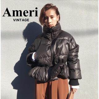 アメリヴィンテージ(Ameri VINTAGE)の【AMERI】定価3万2000円 ダウンジャケット(ダウンジャケット)