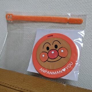 アンパンマン - 横浜アンパンマンこどもミュージアム ベビーカータグ