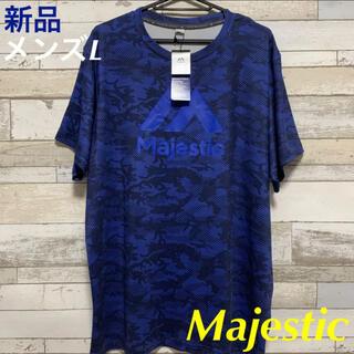 マジェスティック(Majestic)のMajesticマジェスティック 野球ベースボール 半袖Tシャツ メンズL 新品(ウェア)