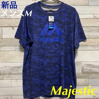マジェスティック(Majestic)のMajesticマジェスティック 野球ベースボール 半袖Tシャツ メンズM 新品(ウェア)