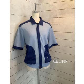 セリーヌ(celine)のセリーヌ ヴィンテージ 古着 襟付き ブルゾン 半袖 サンタモニカ ランバン(ブルゾン)