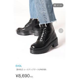 イーボル(EVOL)の【値下げ】EVOL レースアップブーツ ブラック シューズ ブーツ 黒 厚底(ブーツ)