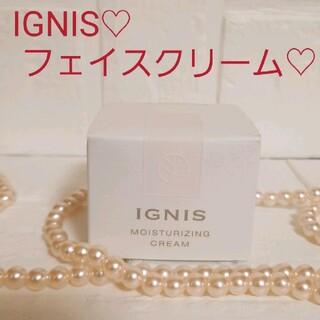 イグニス(IGNIS)のIGNIS イグニスモイスチュアライジング クリーム フェイスクリーム(フェイスクリーム)