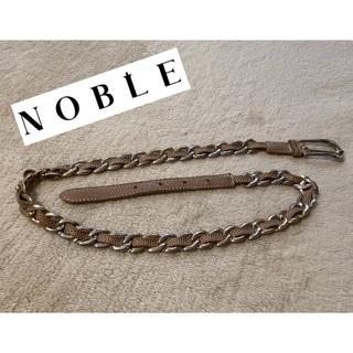 ノーブル(Noble)のノーブル チェーンベルト(ベルト)