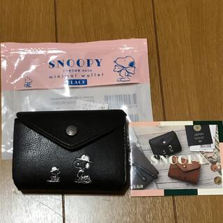 スヌーピー(SNOOPY)のスヌーピー  三つ折り財布 ローソン コンパクト財布 ミニマリスト(折り財布)