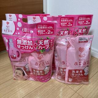 サラヤ(SARAYA)の赤ちゃん用洗濯洗剤 アラウベビー(おむつ/肌着用洗剤)