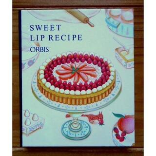 オルビス(ORBIS)の未使用 ORBIS オルビス スイートリップレシピ パレット型ルージュ(口紅)