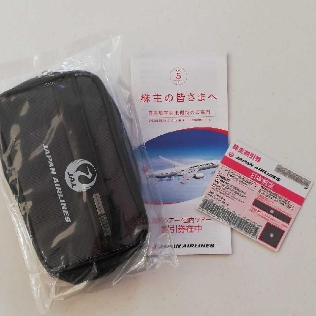 JAL株主優待 + ビジネスクラスアメニティセット チケットの優待券/割引券(その他)の商品写真