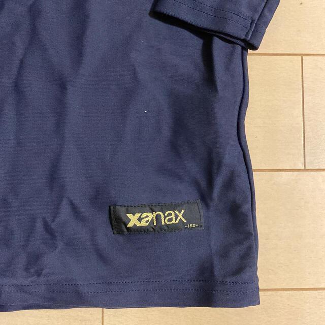 Xanax(ザナックス)の野球、ザナックス アンダーシャツ 150cm  スポーツ/アウトドアの野球(ウェア)の商品写真