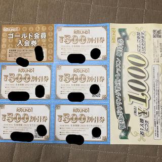 ラウンドワン株主優待 7500円分(ボウリング場)