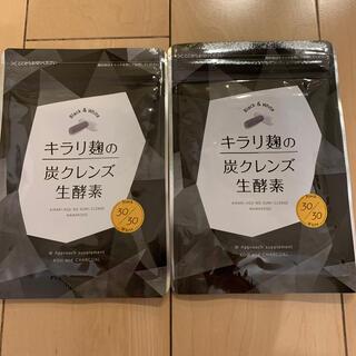 キラリ麹の炭クレンズ生酵素 2袋(ダイエット食品)