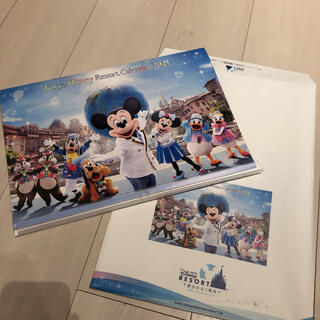 ディズニー(Disney)のディズニーリゾート カレンダー2021(カレンダー/スケジュール)