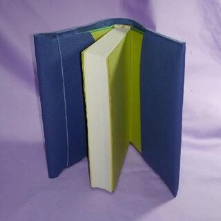 単行本ハードカバー用本革ブックカバー/ライトブルー R_26621(ブックカバー)