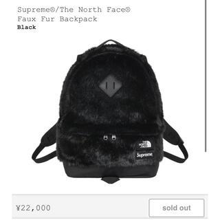シュプリーム(Supreme)の定価以下supreme/north face Faux Fur Backpack(バッグパック/リュック)