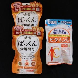コバヤシセイヤク(小林製薬)の糖質 ぱっくん分解酵母 56粒×2袋+小林製薬ビタミンC 60日分x1袋(ダイエット食品)