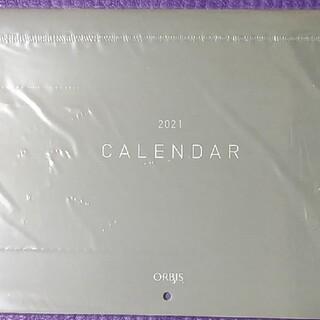 オルビス(ORBIS)のオルビス2021カレンダー(カレンダー/スケジュール)