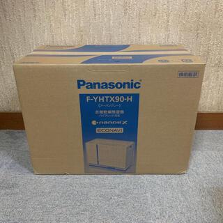 Panasonic - 【新品未開封】パナソニック 衣類乾燥除湿機 ( F-YHTX90-H)