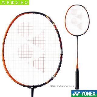 ヨネックス(YONEX)のYONEX アストロクス99 4u5(バドミントン)