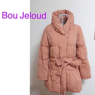 ブージュルード(Bou Jeloud)の Bou Jeloud エレガンスロングダウンコート 中綿コート 総裏地(ロングコート)