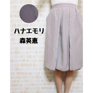 ハナエモリ(HANAE MORI)の森英恵 ハナエモリ フレアスカート ウール100% レディース S相当(ひざ丈スカート)