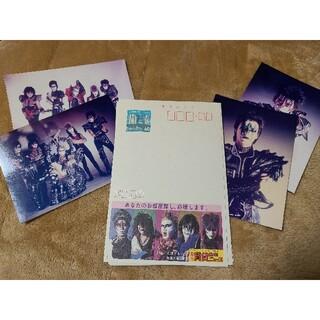 聖飢魔II 郵便ハガキ&写真(ミュージシャン)