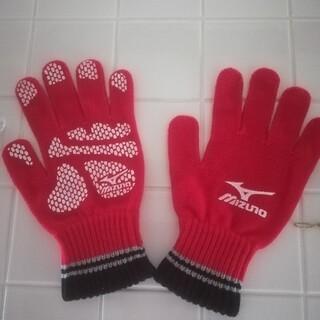 ミズノ(MIZUNO)の【MIZUNO】手袋(その他)