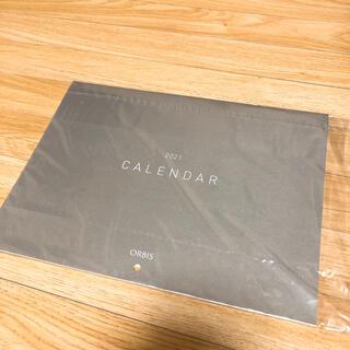 オルビス(ORBIS)のオルビス 2021年カレンダー(カレンダー/スケジュール)