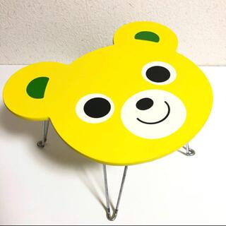 ミキハウス(mikihouse)のミキハウス MHミニテーブル 黄 折り畳み式(折たたみテーブル)